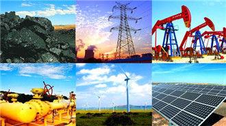 内蒙古加大能源资源建设力度