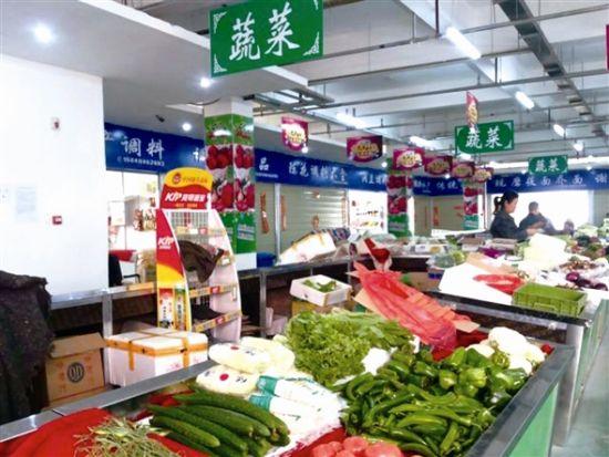 市场里新鲜的蔬菜
