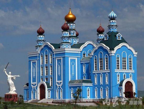 访俄式建筑