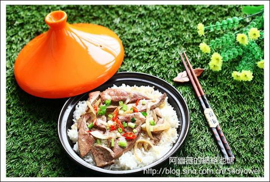 香葱猪肝焖饭