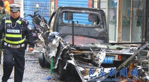 汽车被炸毁