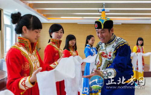 学习蒙古族礼仪