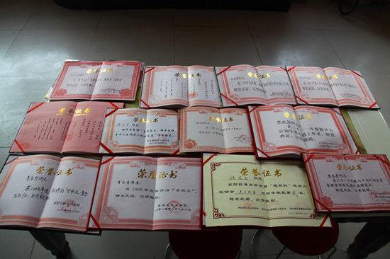 李永凤和徐宝文所获荣誉证书