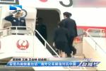 安倍内阁群游欧洲 海外公关被指对抗中国