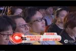 琼瑶状告于正 湖南卫视望和平解决