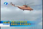 内蒙古大兴安岭北部原始林区入境火扑灭