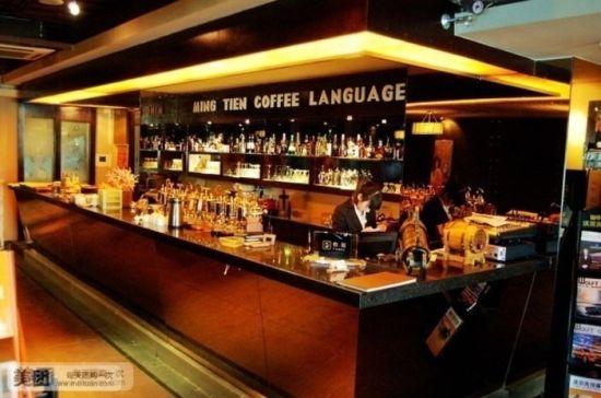 名店咖啡店吧台