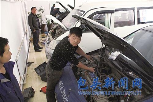大量私家车进行油改气改装
