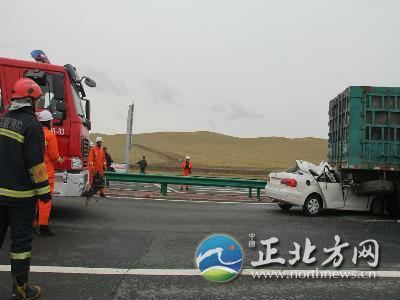 大众轿车追尾货车 两人被困