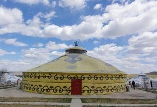呼伦贝尔市额尔古纳弘吉剌部旅游区