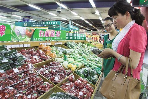 消费者选购有机蔬菜
