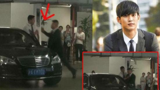 金秀贤司机与酒店保安互殴