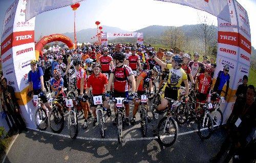 国际山地车节
