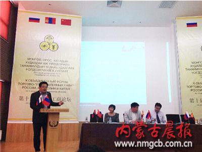 李鹏远代表中国代表团发言