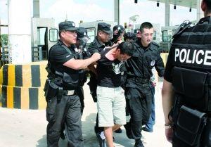 警方抓获了嫌疑人