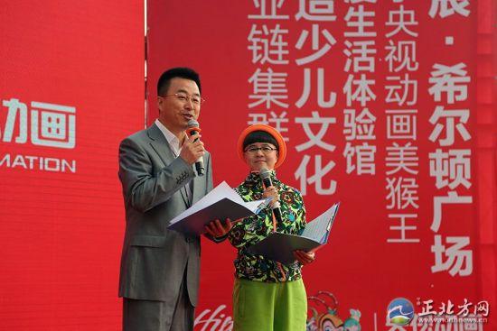 """签约仪式由央视著名新闻主播那森、儿童节目主持人""""金龟子""""刘纯燕主持"""