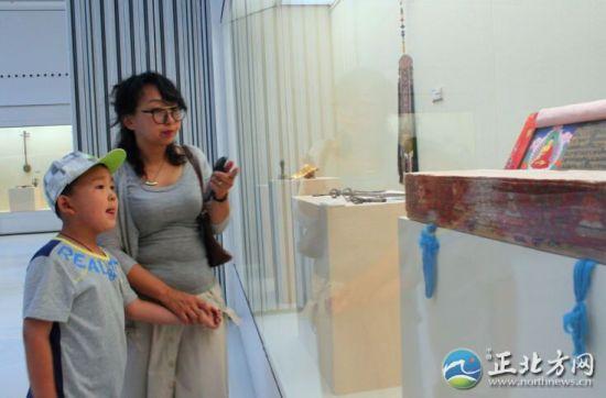 蒙古族民俗文物精品展