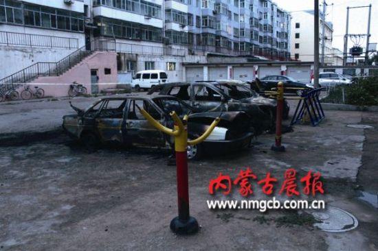 三辆车燃烧的事发现场