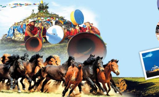 文化与旅游融合发展的全新探索
