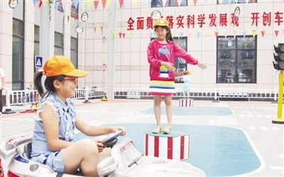 暑期儿童安全隐患增加