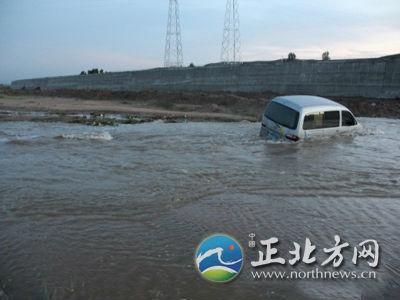 车辆被困水中