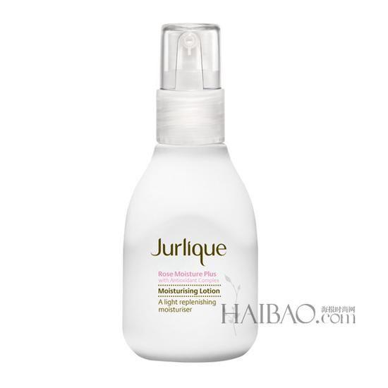 茱莉蔻 (Jurlique) 保湿乳液
