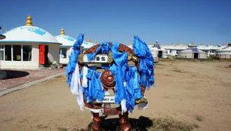 蒙古人度假村
