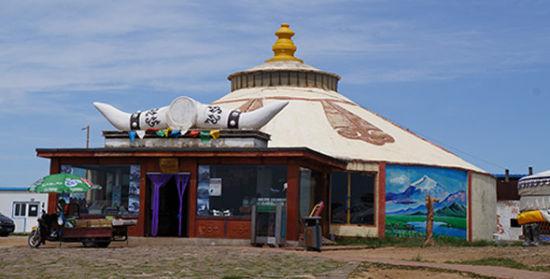 蒙古人圣地