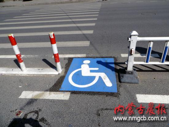 海拉尔街设置首府首条残疾人便利通道