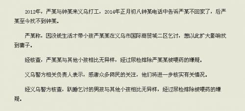 钱江晚报电子版