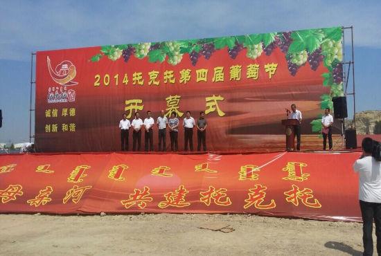 黄河文化旅游节