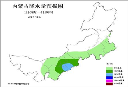 内蒙古降水量预报图