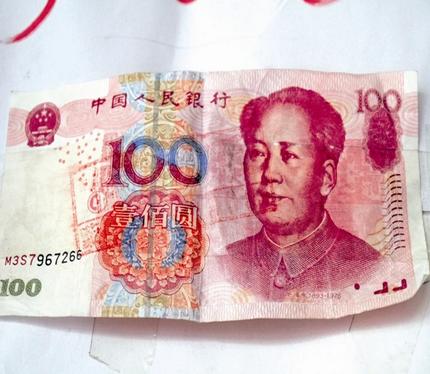 张贴在彩票店的假钞