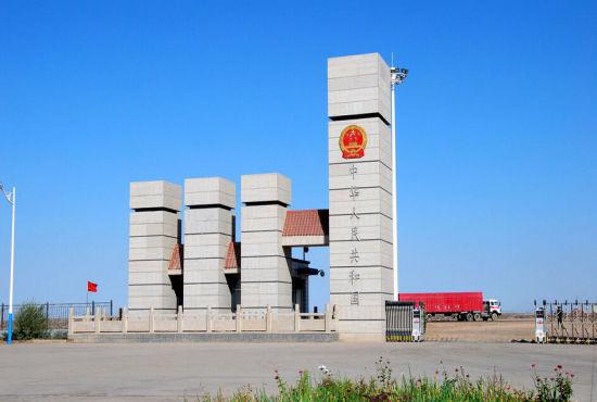中国蒙古国俄罗斯边境风景图片
