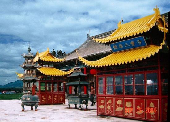 龙华三会寺