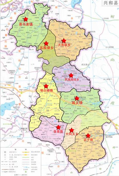 兴和县县情——兴和县行政区划(图)