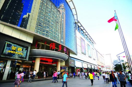 新浪旅游配图:中山西路购物中心