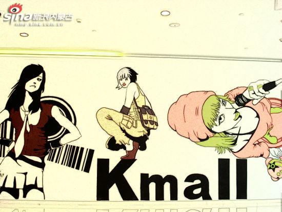 金翡丽Kmall购物中心