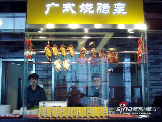 金翡丽Kmall购物中心9楼正和美食广场