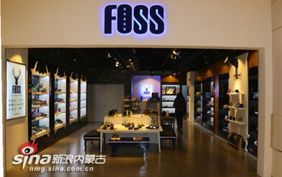 经典鞋类及时尚系列品牌概念门店foss