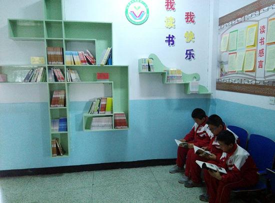 教室读书角设计图片
