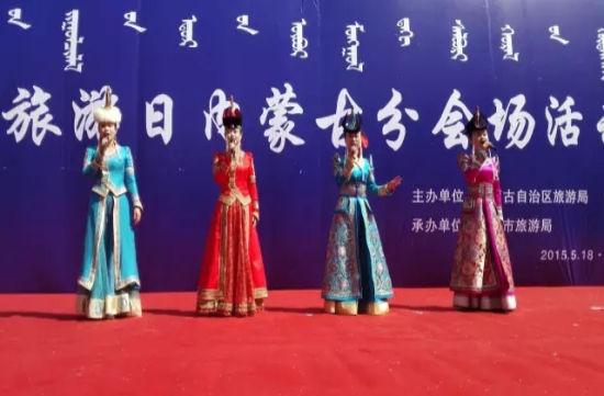 民族音乐家献唱中国旅游日
