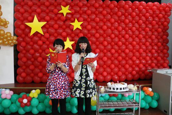 赛罕区第一幼儿园庆国庆大型主题活动