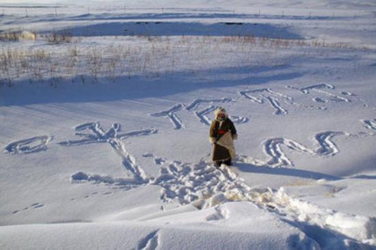 中国·呼伦贝尔冰雪那达慕 冬季旅游精品线路_新浪