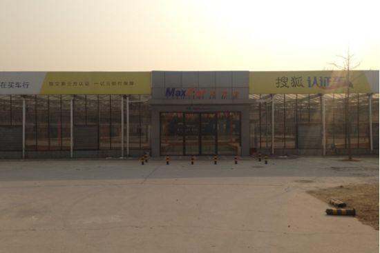钢结构建筑面积约:30000平方米