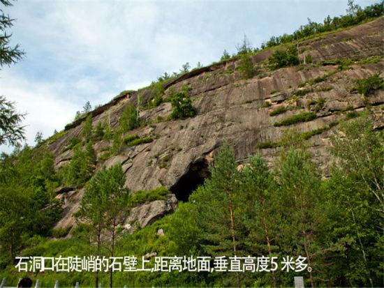 仙洞景区 新浪内蒙古旅游 新浪内蒙古