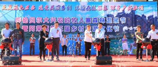 旅游资讯 正文     据了解,阿荣旗是呼伦贝尔连接东北三省的南大门,是