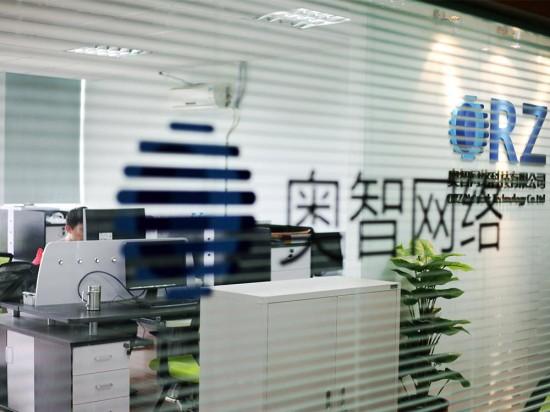 公司通过几年的发展,形成了从ue策划,ui设计,动画原画设计,前端开发
