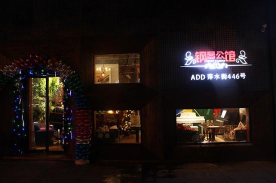 钢琴曲刚好遇见你谱子-钢琴谱左手怎么看,杭州新艺术钢琴来教你