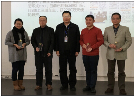 """广州e贷荣获羊城晚报""""2015年度最佳传媒大奖"""""""